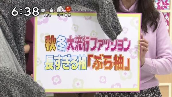 日テレ「ズームイン!!サタデー」に代表久野がコメント出演しました