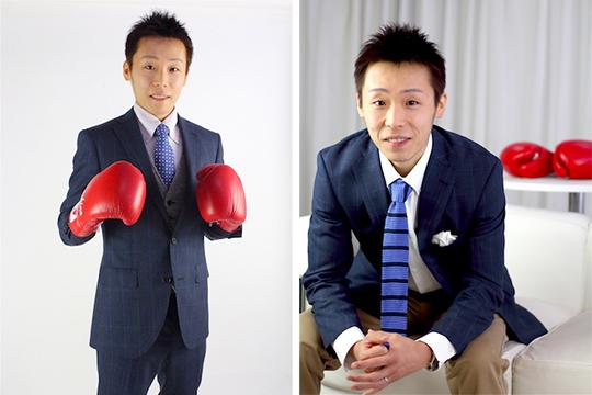 柏野晃平様(20代男性・プロボクサー/会計士・税理士 )のBefore&After