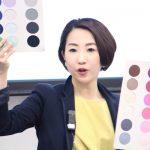 似合う色と印象別のカラーコーデ術がわかる!メンズイメチェンセミナー開催