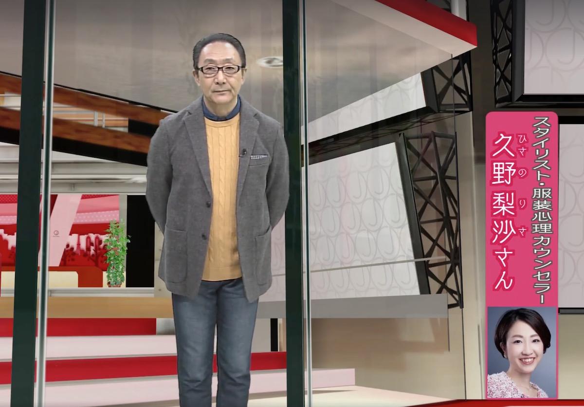 テレビ朝日「スーパーJチャンネル」に代表久野がコメント出演・スタイリング提供しました