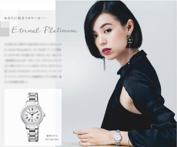 シチズンxCのスペシャルコンテンツにて弊社代表・久野が企画監修・衣装スタイリングを行いました