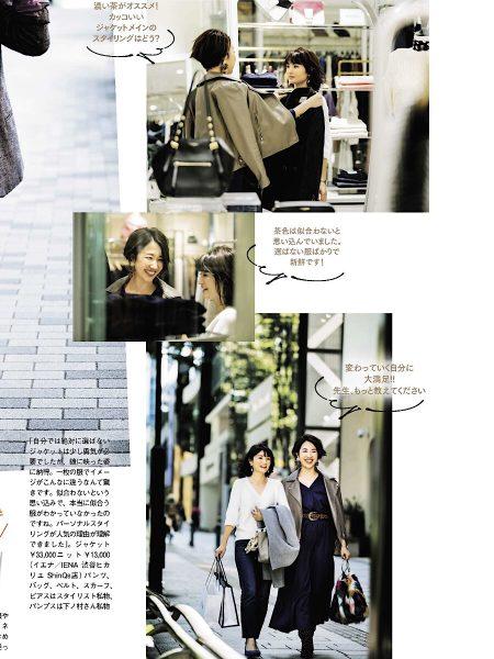STORY12月号の特集で代表・久野のパーソナルスタイリングの現場を密着取材していただきました
