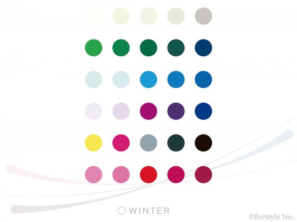 ウインター (ブルベ冬)